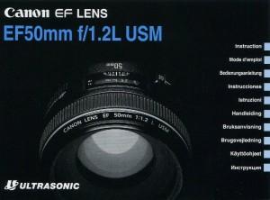 Canon EF 50mm f/1.2L USM - инструкция по эксплуатации