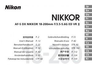 Nikon AF-S DX Nikkor 18-200mm f3.5-5.6G ED VR II - руководство пользователя