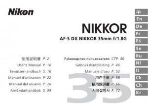 Nikon AF-S DX Nikkor 35mm f/1.8G - руководство пользователя