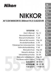 Nikon AF-S DX Nikkor 55-300mm f4.5-5.6G ED VR - руководство пользователя