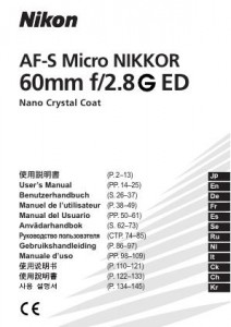 Nikon AF-S Micro Nikkor 60mm f/2.8G ED - руководство пользователя