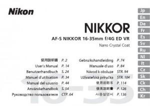 Nikon AF-S Nikkor 16-35mm f/4G ED VR - руководство пользователя