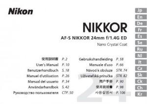 Nikon AF-S Nikkor 24mm f/1.4G ED - руководство пользователя