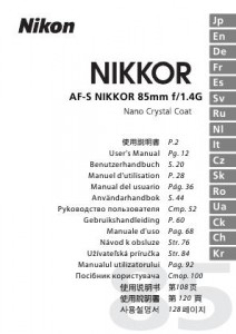 Nikon AF-S Nikkor 85mm f/1.4G - руководство пользователя