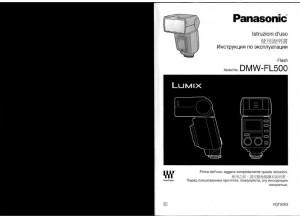 Panasonic DMW-FL500 - инструкция по эксплуатации