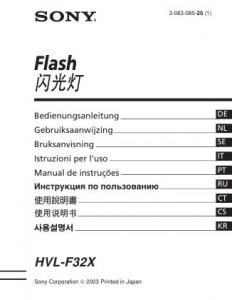 Sony HVL-F32X - инструкция по пользованию