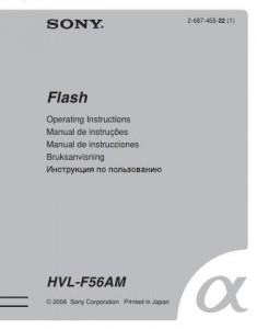 Sony HVL-F56AM - инструкция по пользованию