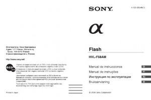 Sony HVL-F58AM - инструкция по пользованию