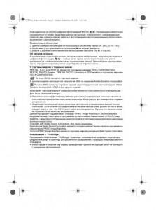 Pentax K-m - инструкция по эксплуатации