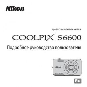 Nikon Coolpix S6600 - руководство пользователя