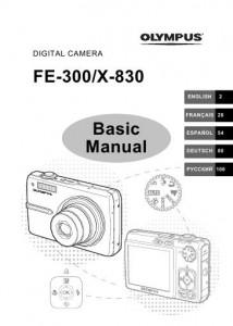 Olympus FE-300 (X-830) - инструкция по эксплуатации