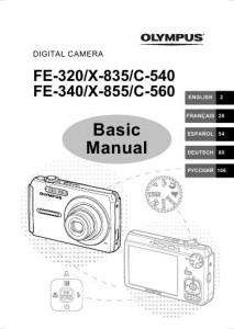 Olympus FE-320 (X-835, C-540), FE-340 (X-855, C-560) - инструкция по эксплуатации
