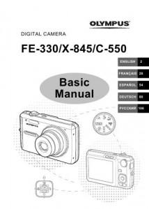 Olympus FE-330 (X-835, C-540) - инструкция по эксплуатации