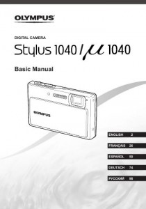 Olympus STYLUS TOUGH-1040 (µ TOUGH-1040) - инструкция по эксплуатации