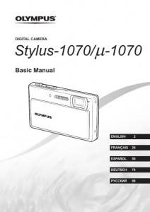 Olympus STYLUS TOUGH-1070 (µ TOUGH-1070) - инструкция по эксплуатации