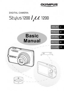 Olympus STYLUS TOUGH-1200 (µ TOUGH-1200) - инструкция по эксплуатации