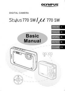 Olympus STYLUS TOUGH-770SW (µ TOUGH-770SW) - инструкция по эксплуатации