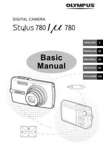 Olympus STYLUS TOUGH-780 (µ TOUGH-780) - инструкция по эксплуатации