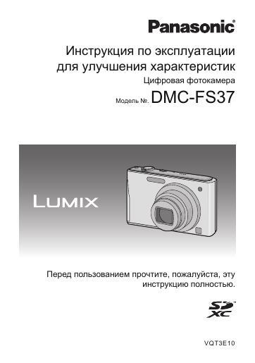 Fender-Splendor 488 Инструкция По Эксплуатации