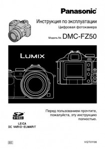 panasonic lumix dmc fz70 manual pdf