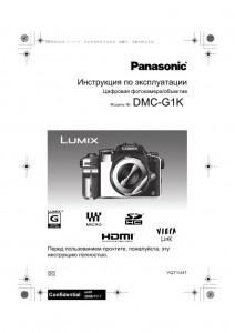 Panasonic Dmc-fs18 инструкция - фото 10