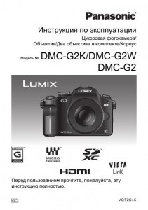 Panasonic Dmc-fs18 инструкция - фото 6