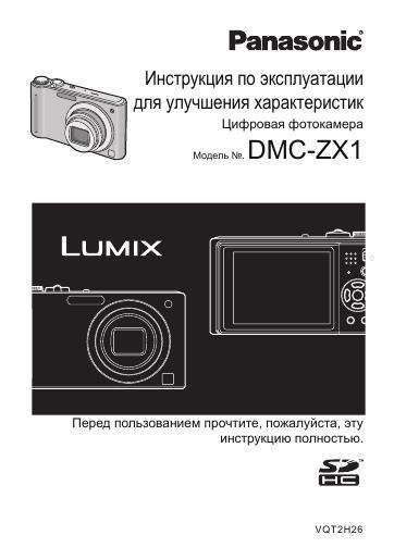 Uniden bcd996xt инструкция на русском   Uniden Bearcat