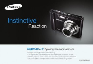Samsung L70 - руководство пользователя