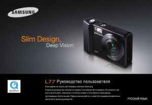 Samsung L77 - руководство пользователя