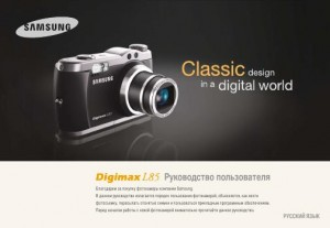 Samsung L85 - руководство пользователя