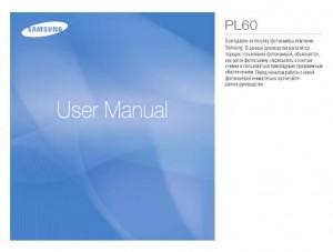 Samsung PL60 - руководство пользователя