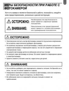 Pentax *ist - инструкция по эксплуатации