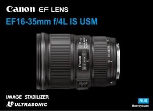 Canon EF 16-35mm f/4L IS USM - инструкция по эксплуатации