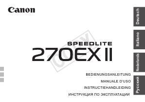 Canon Speedlite 270EX II - инструкция по эксплуатации