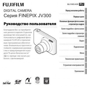 Fujifilm FinePix JV300 - инструкция по эксплуатации