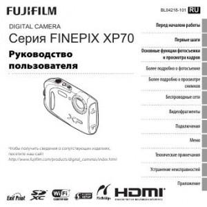 Fujifilm FinePix XP70 - инструкция по эксплуатации
