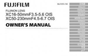 Fujifilm Fujinon Lens XC 16-50mm f/3.5-5.6 OIS, Fujinon Lens XC 50-230mm f/4.5-6.7 OIS - инструкция по эксплуатации