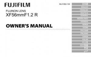 Fujifilm Fujinon Lens XF 56mm f/1.2 R - инструкция по эксплуатации