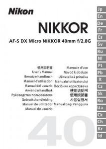 Nikon AF-S DX Micro Nikkor 40mm f/2.8G - руководство пользователя