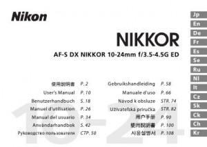 Nikon AF-S DX Nikkor 10-24mm f/3.5-4.5G ED - руководство пользователя