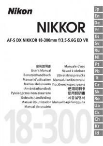 Nikon AF-S DX Nikkor 18-300mm f/3.5-5.6G ED VR - руководство пользователя