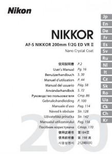 Nikon AF-S Nikkor 200mm f/2G ED VR II - руководство пользователя