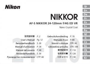 Nikon AF-S Nikkor 24-120mm f/4G ED VR - руководство пользователя