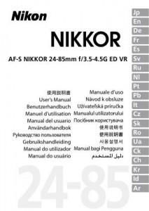 Nikon AF-S Nikkor 24-85mm f/3.5-4.5G ED VR - руководство пользователя