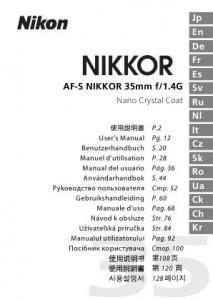 Nikon AF-S Nikkor 35mm f/1.4G - руководство пользователя