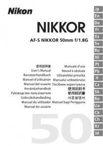 Nikon AF-S Nikkor 50mm f/1.8G - руководство пользователя