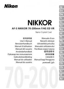 Nikon AF-S Nikkor 70-200mm f/4G ED VR - руководство пользователя