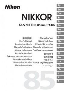 Nikon AF-S Nikkor 85mm f/1.8G - руководство пользователя