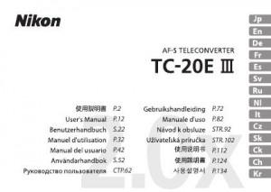 Nikon AF-S Teleconverter TC-20E III - руководство пользователя