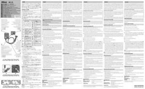 Nikon MC-35 - руководство пользователя